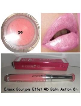 Блеск Bourjois Effet 4D Balm Action 8h, тон 09 розовый глянец