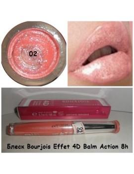 Блеск Bourjois Effet 4D Balm Action 8h, тон 02 розово-персиковый