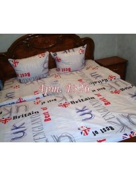 Двуспальный комплект постельного белья из бязи, Арт. 1326
