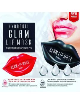 Патчи для губ гидрогелевые Beauugreen Hydrogel Lip Patch /1pcs