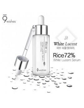Сыворотка с экстрактом риса 9 Wishes rice 72% White Lucent Serum 50 мл