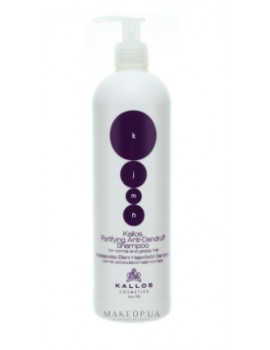 Шампунь от перхоти с дозатором Kallos Fortifying Anti-dandruff Shampoo 500 мл