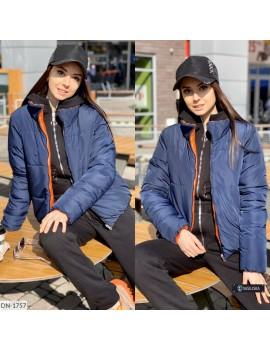 Куртка DN-1757