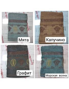 """БАННОЕ махровое полотенце """"Греция"""", Венгрия (цвет морская волна, серый, графит)"""