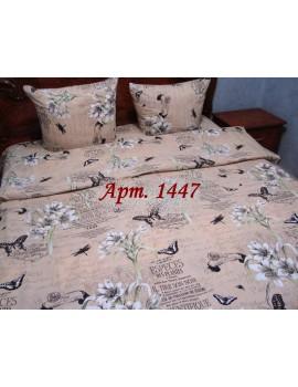 Евро-комплект постельного белья из бязи, Арт. 1447