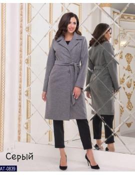 Пальто кашемировое р. 42-48 серое