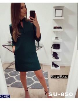 Платье AG-6822