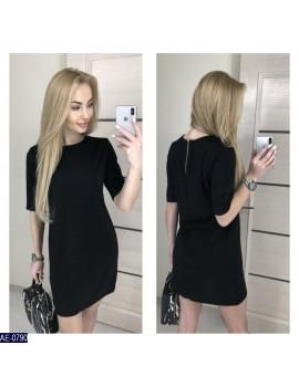 Платье AE-0790
