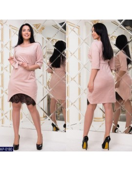 Платье AP-0180