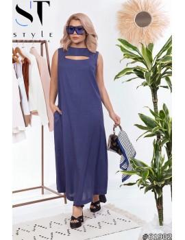 Платье 61902