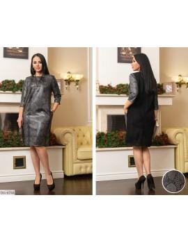 Платье DG-6744