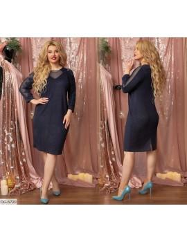 Платье DG-6720