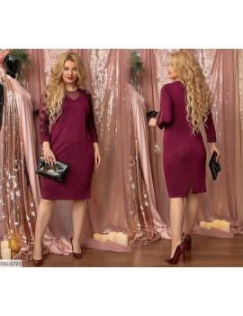 Платье DG-6721