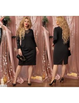 Платье DG-6722
