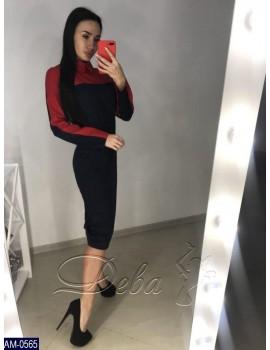 Платье-Рубашка AM-0565