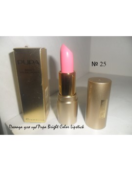 "Помада для губ Pupa Bright Color Lipstick тон № 25 ""Розовый каприз"" Pupa-025"