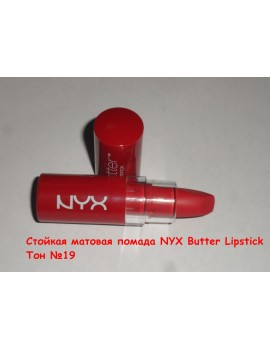 Стойкая матовая помада Nyx Matte Butter lipstick, тон 19 Big Cherry, красная помада