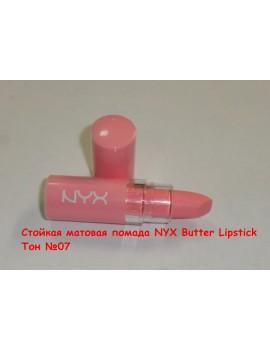 Стойкая матовая помада Nyx Matte Butter lipstick, тон 07 Hubba Bubba, нежно-розовая помада