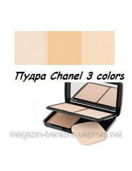 Пудра Chanel 3 colors powder cake Шанель 3-1