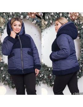 Куртка 56065