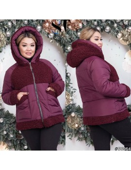 Куртка 56064