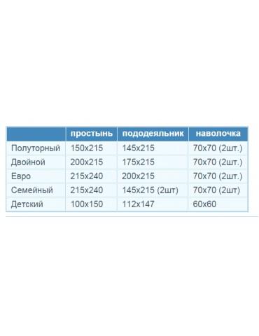 Евро-комплект постельного белья из бязи, Арт. 0734