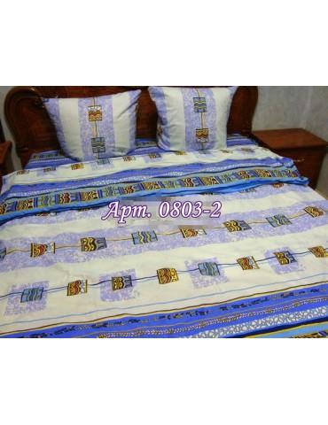 Евро-комплект постельного белья из бязи, Арт. 0803-2