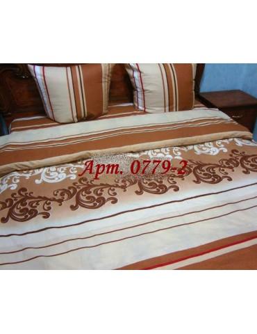 Комплект постельного БЯЗЬ оптом и в розницу, в коричневую полоску+Вензель 0779-2