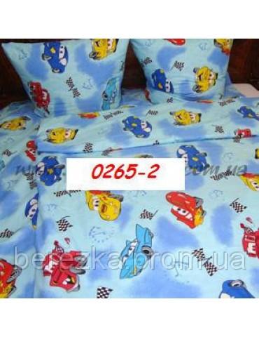 Постельное БЯЗЬ детское ТАЧКИ на ярко-голубом фоне 0265-2