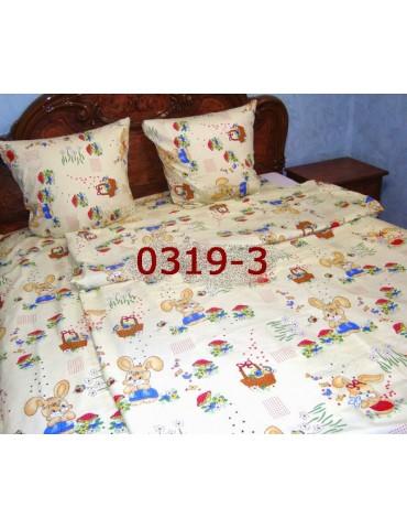 Постельное в детскую кроватку Зайка (беж) 0319-3 М