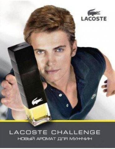Туалетная вода для мужчин Lacoste Challenge 100 мл