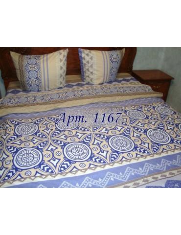Евро-комплект постельного белья из ранфорса, рисунок 3Д, 100% хлопок, Арт1167