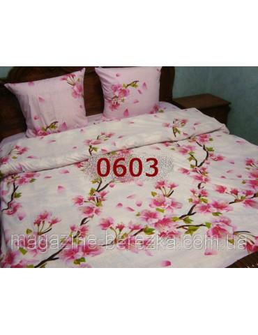 Полуторный комплект постельного, ранфорс, рисунок 3Д, 100% хлопок, Арт. 0603