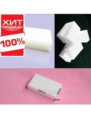 Губка меламиновая купить оптом и в розницу, размер 10*6*2 см